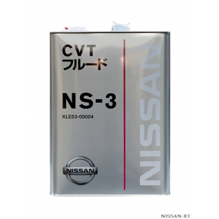 Трансмиссионное масло NISSAN CVT NS-3 4л арт. KLE5300004