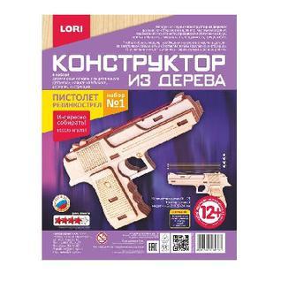 Сборная модель деревянная Пистолет. Фн-008