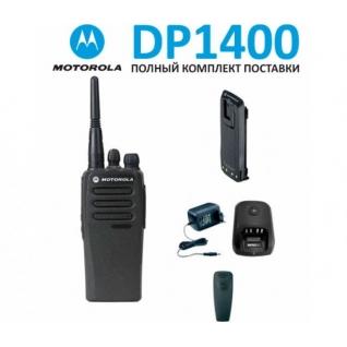 Профессиональная цифровая рация Motorola DP1400 (400-470) (+ настройка и программирование бесплатно!)