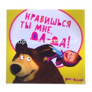 Магнит Маша и Медведь