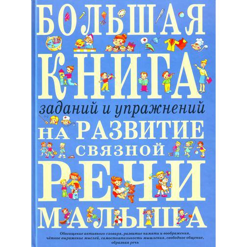 Татьяна Александровна Ткаченко