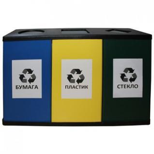 Урна для раздельного сбора мусора 1064х358х693мм ТРИО