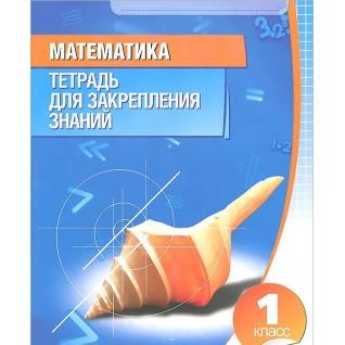 Валери Кок. Основы шитья. Практическое пособие, 978-5-98744-023-0