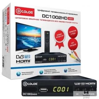 D-Color Ресивер DVB-T2 D-Color DC1002HD mini черный