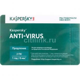 Антивирус Kaspersky Anti-Virus 2016 Russian Edition. 2-Desktop 1 year Renewal ...