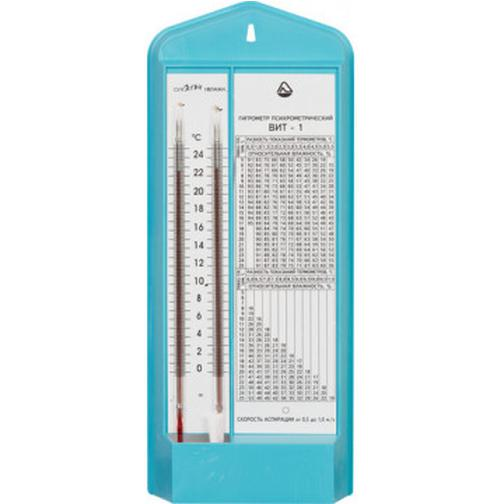 Гигрометр психрометрический ВИТ-1 (0-25С) с поверкой РФ 37867534 1