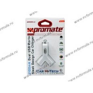 Прикуриватель разветвитель для USB на 2 гнезда Promate Sling
