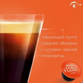 Кофе в капсулах Nescafe Dolce Gusto Лунго 16 кап