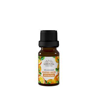 Эфирное масло апельсина SIBERINA EF(1)-SIB