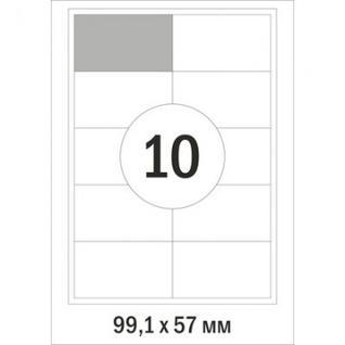 Этикетки самоклеящиеся Promega label Адресные бел,99.1х57мм.10шт на лисА4,1