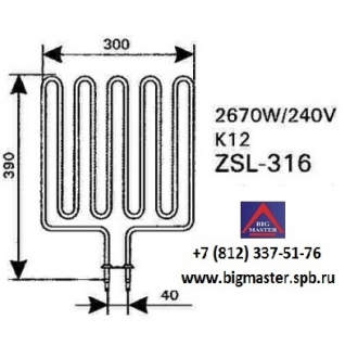 ТЭН Club K12 ZSL - 316