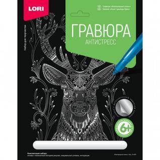 Гравюра Антистресс большая с эффектом серебра Благородный олень,Гр-550