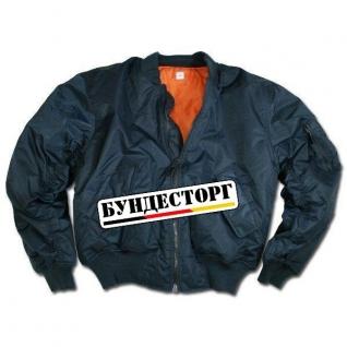 Куртка в стиле пилота MA-1, цвет синий