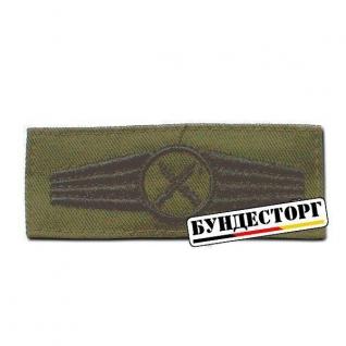 Лента по роду войск Германии №12