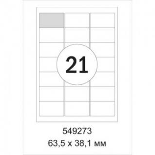 Этикетки самоклеящиеся Promega label адресные,прозр.63.5х38.1мм. А4 25л/уп.