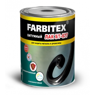 Лак битумный FARBITEX БТ-577, 16 кг.