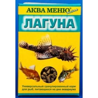 """Корм для донных рыб """"Лагуна"""", гранулы Аква Меню"""