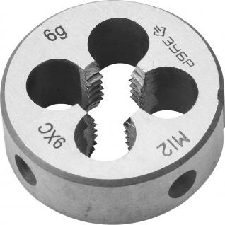 Плашка ручная для нарез. метрич. резьбы, ЗУБР М12 x 1,75 ЗУБР