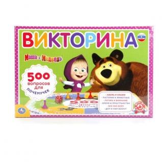 """Викторина 500 Вопросов. """"Умные Игры"""" Маша И Медведь В Русс."""