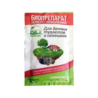 Средство для дачных туалетов и септиков Биокомфорт 70 гр Биосептик