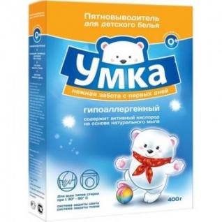 Пятновыводитель детский УМКА 400 гр.