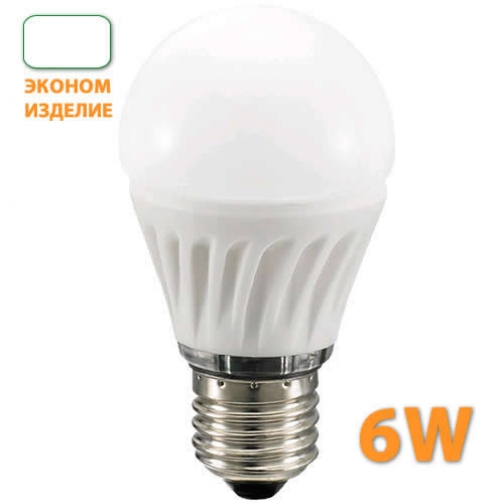 A60/6Ватт, светодиодная лампа, эконом. Цоколь E27, 220Вт., 6Ватт, 600Лм. 541