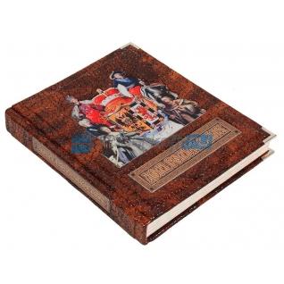 """Книга подарочная в обложке из натуральной кожи """"Дом Романовых"""""""