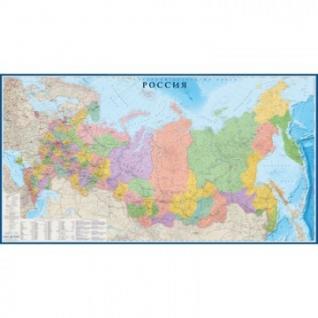 Настенная карта РФ политико-административная 1:3млн.,3,0х1,6м.