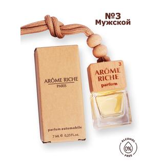 Ароматизатор в машину, Arome Riche № 3, по мотивам, Christian Dior Homme Sport, мужской, объём 7 мл.