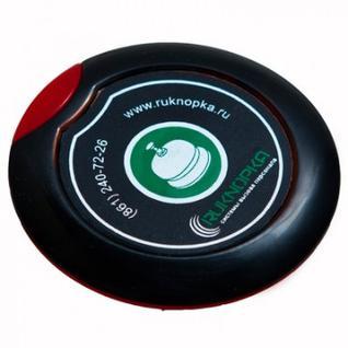 Кнопка вызова персонала RU-5, цвет вишня/чёрная