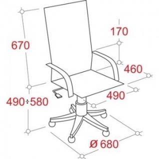 Кресло OL_Руководителя Echair-631 TTW ткань/сетка черная, пластик