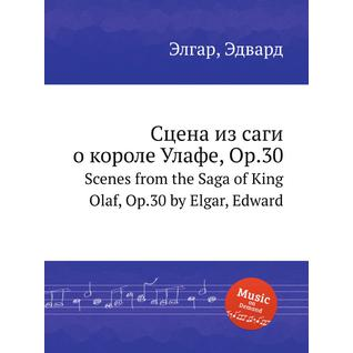 Сцена из саги о короле Улафе, Op.30