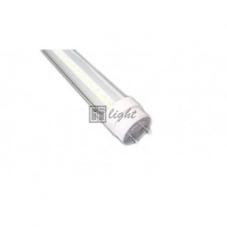 GSlight Светодиодная лампа LT-T8-10-600 220V Day White