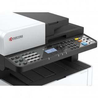МФУ Kyocera ECOSYS M2540dn(1102SH3NL0)A4 4in1 40ppm