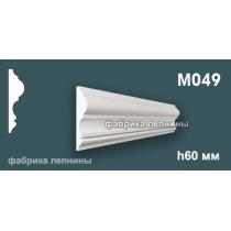 M049 Молдинг из гипса