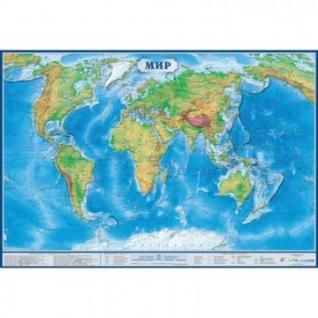 Настенная карта Мир физическая 1:34млн.,1,0х0,7м