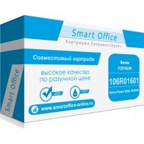 Картридж 106R01601 для Xerox Phaser 6500, WC6505, совместимый (голубой, 2500 стр.) 7908-01 Smart Graphics