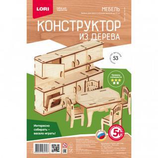 Сборная модель деревянная мебель Кухня Фн-014