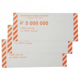 Накладка для упаковки денег Ном. 5000 руб., 1000 шт/уп (сумма цифрами)