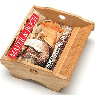 Корзинка для хранения хлеба Mayer&Boch малая 18.5х17х7 см