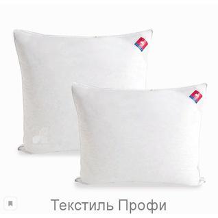 """Подушка, """"Камилла"""" ТМ Легкие сны 68х68 см."""