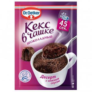 Кекс в чашке Dr. Oetker шоколадный 55 гр