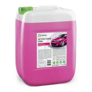 Активная пена Grass Active Foam Pink Цветная, 23 кг