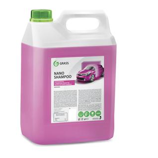 Автошампунь Grass Nano Shampoo 5 л