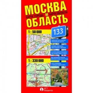 Настенная карта Москва и Область. Карта фальцованная