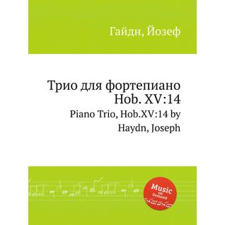 Трио для фортепиано, Hob. XV:14