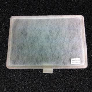 Сменный фильтр для кондиционера Fondis Air Filter IN50+
