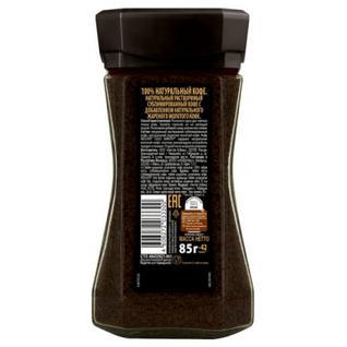 Кофе Nescafe Gold Barista Style раств.с молот.85г стекло