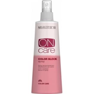 Color Block Spray - Несмываемый спрей для стабилизации цвета Selective Professional