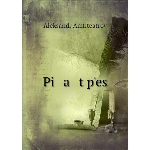 Pi   a   t pʹes 38716352